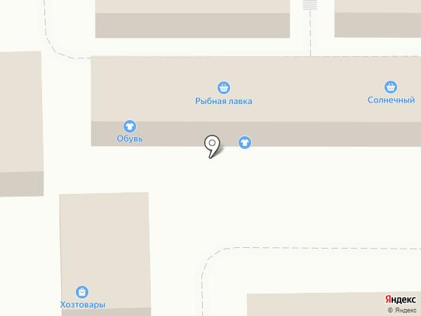 Магазин канцелярских товаров на карте Ростовки