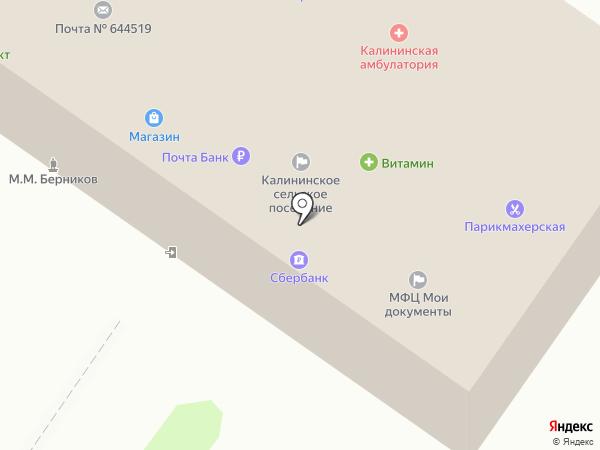 Почтовое отделение №519 на карте Калинино