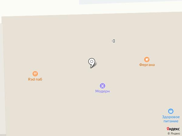 Росгосстрах, ПАО на карте Муравленко
