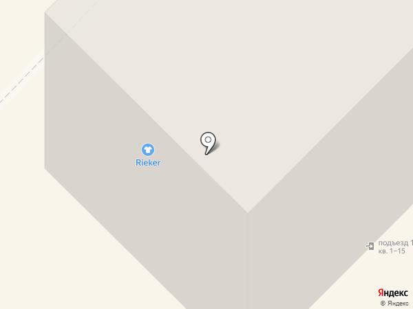 rieker на карте Муравленко