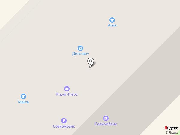 АГНИ на карте Муравленко