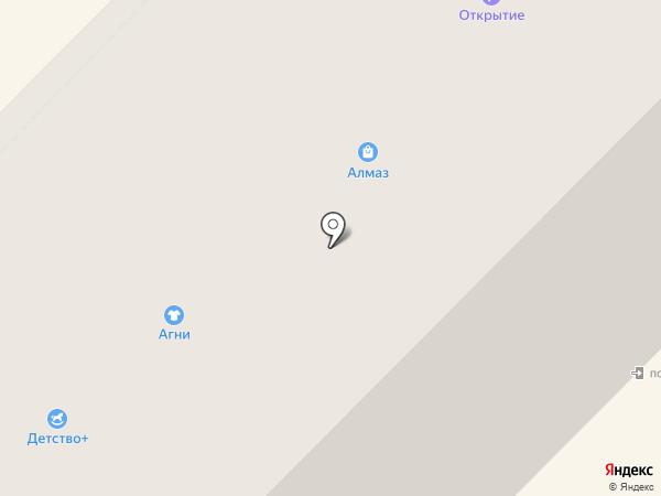 Риелтор+ на карте Муравленко