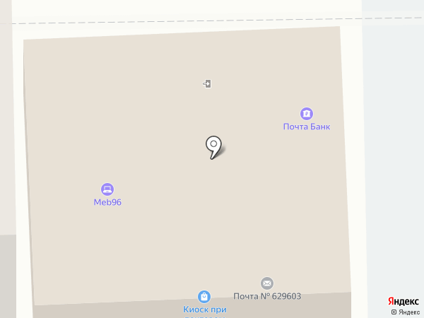 Муравленковский почтамт на карте Муравленко
