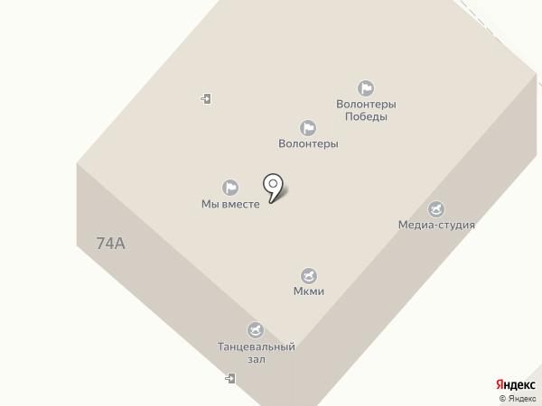 Березка на карте Муравленко