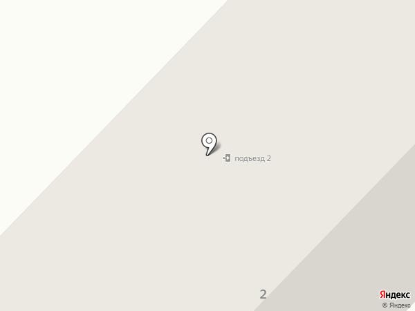 ПивоМакс на карте Муравленко