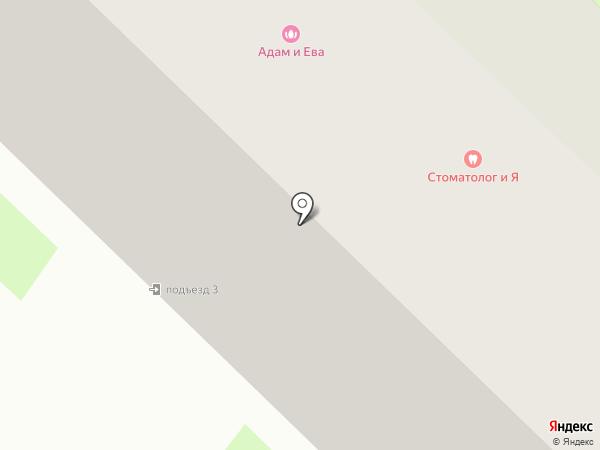 Золотой саквояж на карте Муравленко