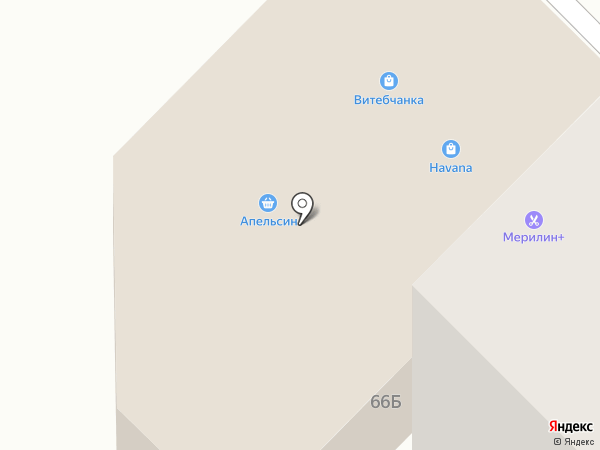 Мерилин+ на карте Муравленко
