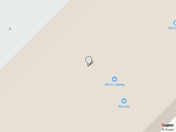 Магазин автозапчастей на ул. Губкина на карте Муравленко