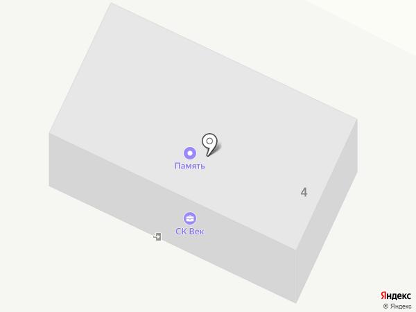 Век на карте Муравленко