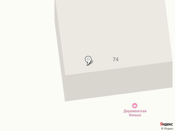 Деревенская банька на карте Ноябрьска