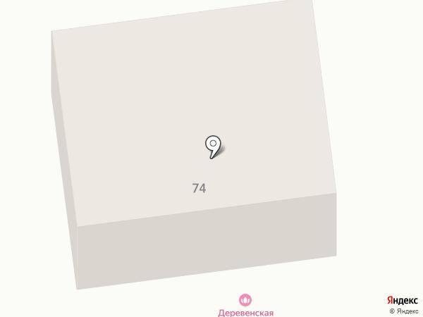 Вдали от дома на карте Ноябрьска