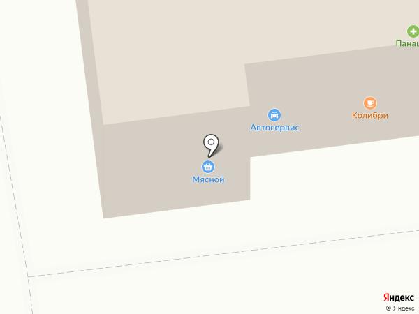Магазин картриджей на карте Ноябрьска