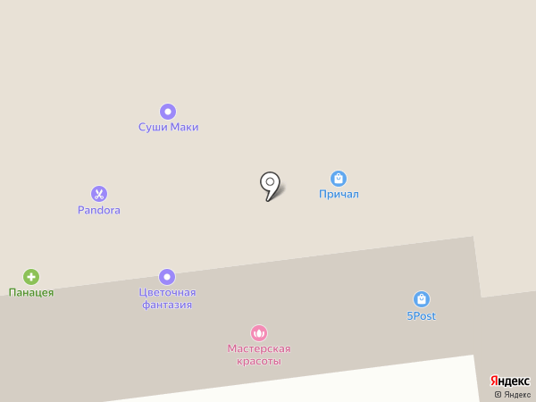 Яра на карте Ноябрьска
