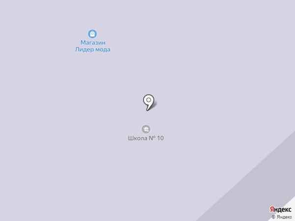 НГТУ на карте Ноябрьска