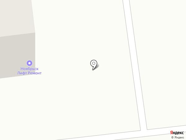 Арсенал Аудит на карте Ноябрьска