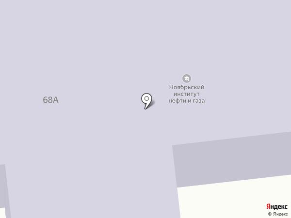 Ноябрьский институт нефти и газа на карте Ноябрьска
