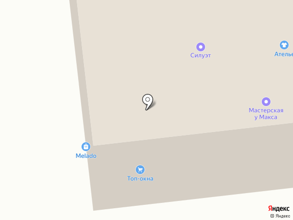 Ателье на карте Ноябрьска