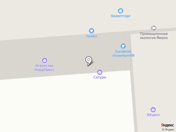 Адвокатский кабинет Роговенко А.В. на карте Ноябрьска