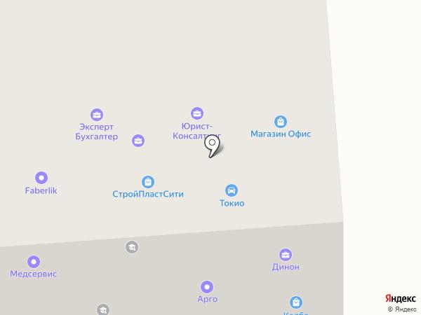 Альфа Металкрафт Рус на карте Ноябрьска