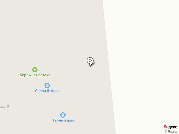 Арсенал+ на карте Ноябрьска