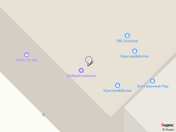 Япошка на карте Ноябрьска