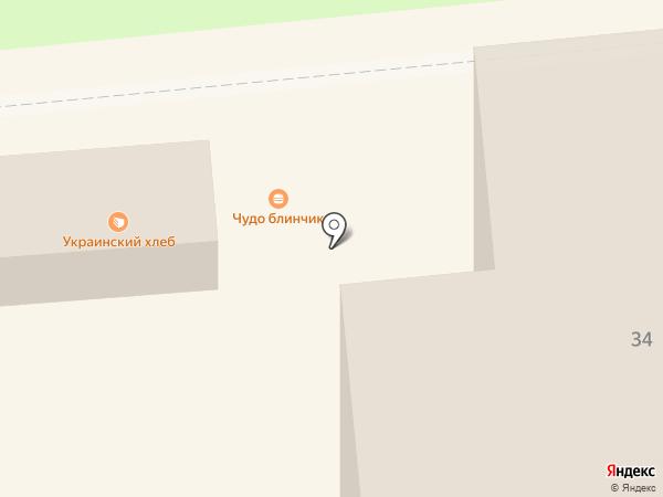 Чудо блинчик на карте Ноябрьска
