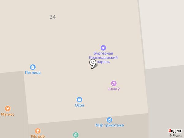 LUXURY на карте Ноябрьска
