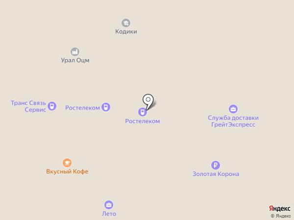 Ozon.ru на карте Ноябрьска