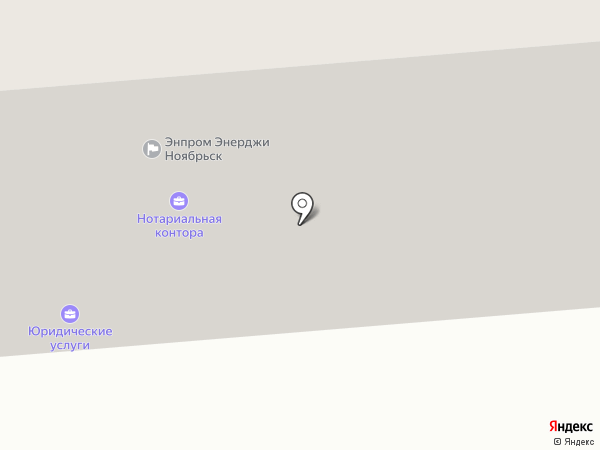 Ноябрьский почтамт на карте Ноябрьска