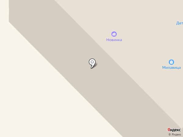 Арт-Ферма на карте Ноябрьска