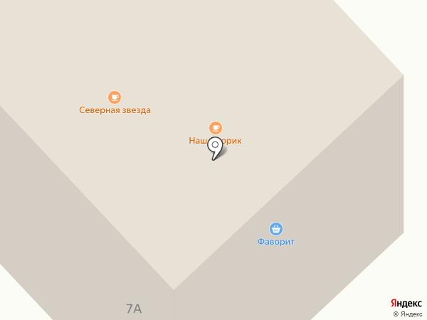 Фаворит на карте Ноябрьска