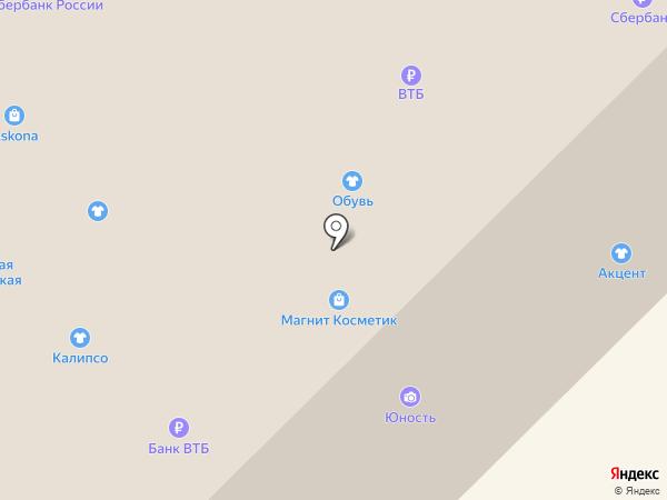 Юность на карте Ноябрьска