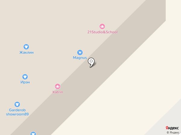 COLIN`S на карте Ноябрьска