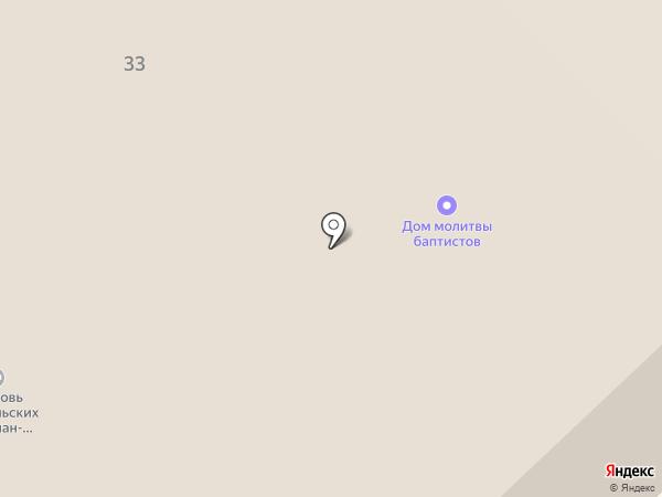 Церковь евангельских христиан-баптистов на карте Ноябрьска