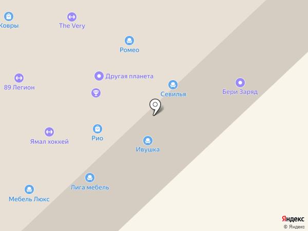 Ромео на карте Ноябрьска