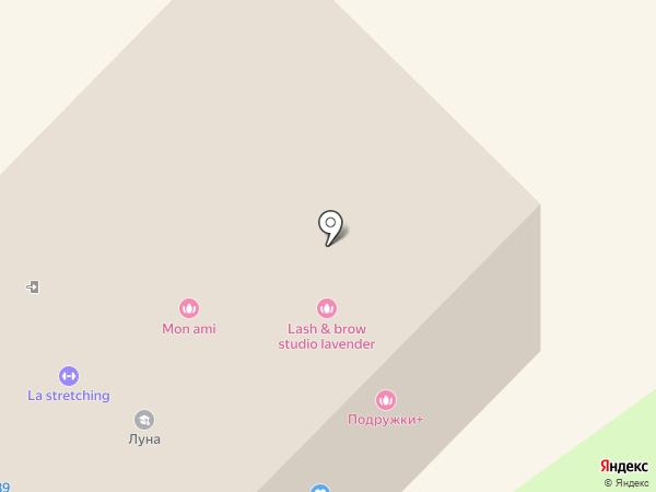 Кабинет психолога на карте Ноябрьска