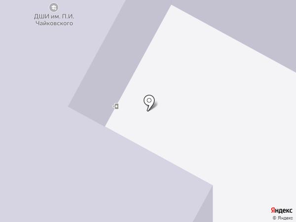 Детская школа искусств им. П.И. Чайковского на карте Ноябрьска