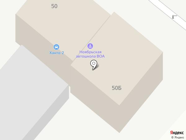 Ханто 2 на карте Ноябрьска