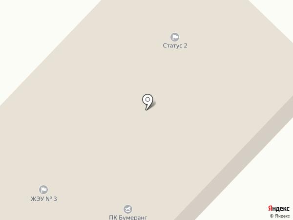 Бумеранг на карте Ноябрьска