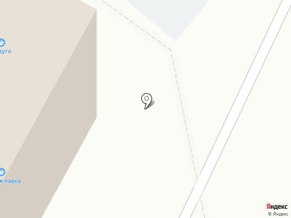 Армянчик на карте Ноябрьска