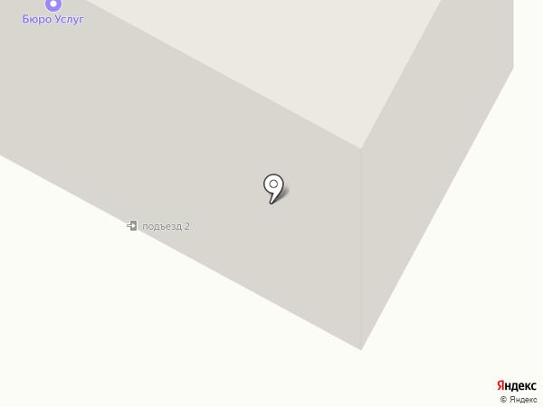 Швейная мастерская на карте Ноябрьска