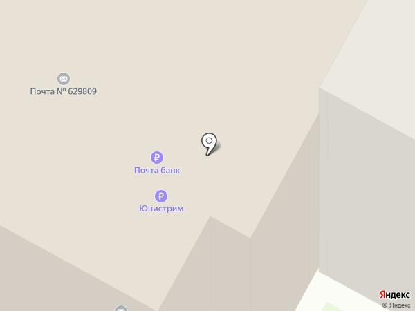 Почтовое отделение №5 на карте Ноябрьска