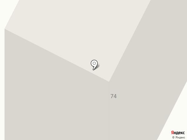 Ленина, 74, ТСЖ на карте Ноябрьска
