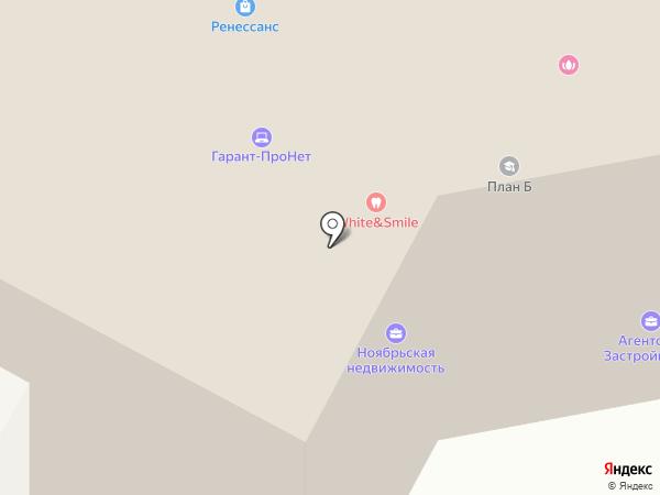 Jenavi на карте Ноябрьска