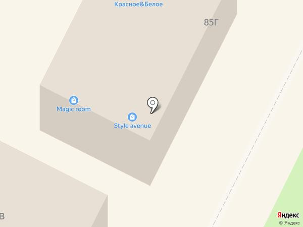 Style avenue на карте Ноябрьска