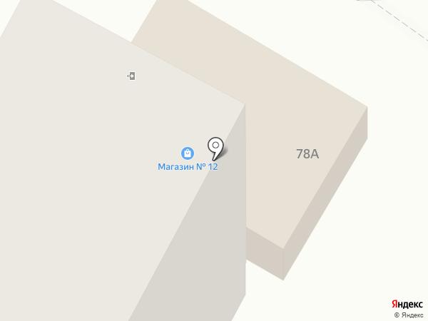 Юничел на карте Ноябрьска
