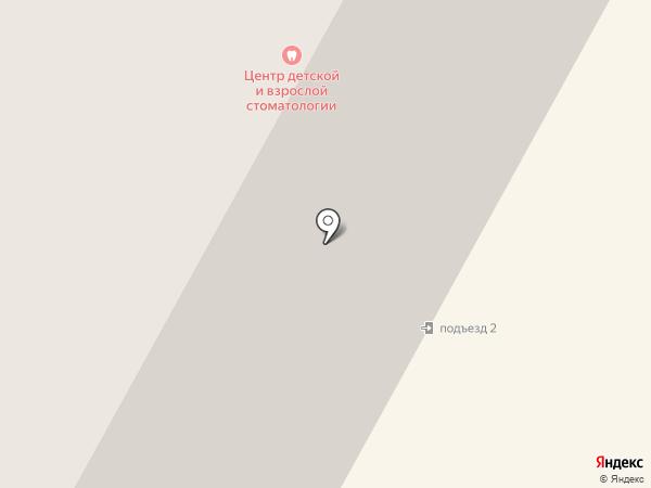 Авангард на карте Ноябрьска
