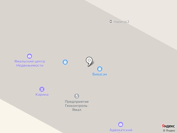 Адвокатский кабинет Коваленко А.М. на карте Ноябрьска