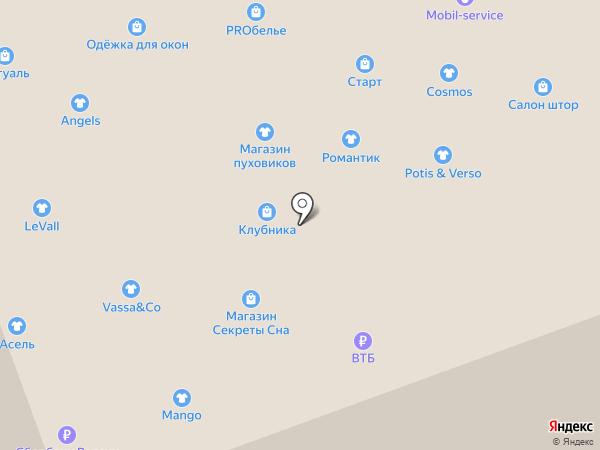 Pro Белье на карте Ноябрьска