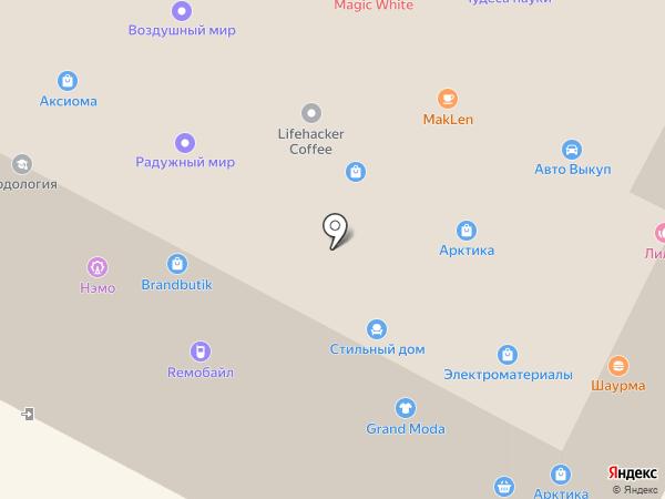 Baby Butic на карте Ноябрьска